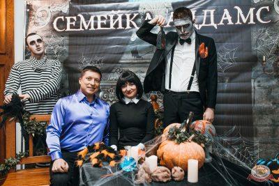 «Хэллоуин»: «Семейка Аддамс», 2 ноября 2019 - Ресторан «Максимилианс» Челябинск - 2