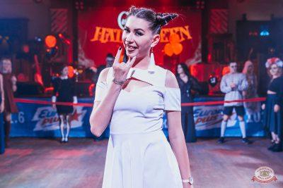 «Хэллоуин»: «Семейка Аддамс», 2 ноября 2019 - Ресторан «Максимилианс» Челябинск - 20