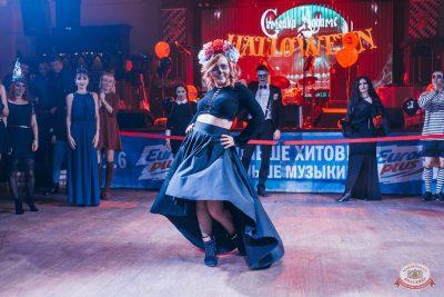 «Хэллоуин»: «Семейка Аддамс», 2 ноября 2019 - Ресторан «Максимилианс» Челябинск - 21