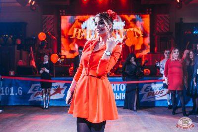 «Хэллоуин»: «Семейка Аддамс», 2 ноября 2019 - Ресторан «Максимилианс» Челябинск - 23