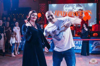«Хэллоуин»: «Семейка Аддамс», 2 ноября 2019 - Ресторан «Максимилианс» Челябинск - 25