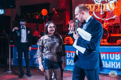 «Хэллоуин»: «Семейка Аддамс», 2 ноября 2019 - Ресторан «Максимилианс» Челябинск - 35