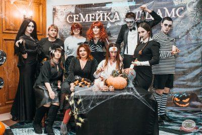 «Хэллоуин»: «Семейка Аддамс», 2 ноября 2019 - Ресторан «Максимилианс» Челябинск - 4