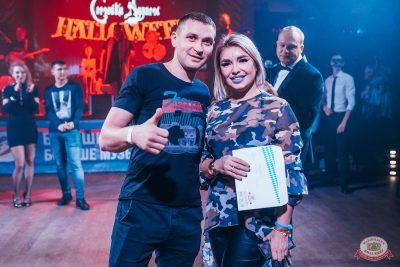 «Хэллоуин»: «Семейка Аддамс», 2 ноября 2019 - Ресторан «Максимилианс» Челябинск - 43