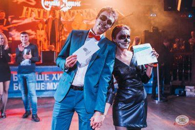 «Хэллоуин»: «Семейка Аддамс», 2 ноября 2019 - Ресторан «Максимилианс» Челябинск - 45