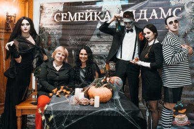 «Хэллоуин»: «Семейка Аддамс», 2 ноября 2019 - Ресторан «Максимилианс» Челябинск - 5