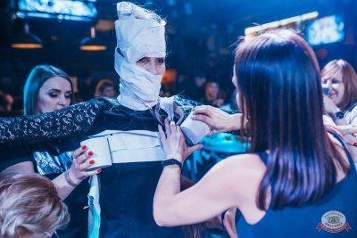 «Хэллоуин»: «Семейка Аддамс», 2 ноября 2019 - Ресторан «Максимилианс» Челябинск - 50
