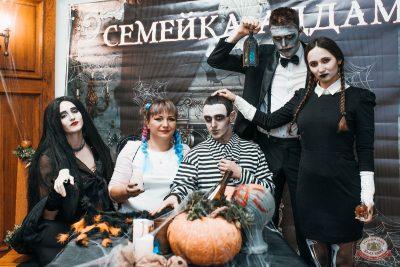 «Хэллоуин»: «Семейка Аддамс», 2 ноября 2019 - Ресторан «Максимилианс» Челябинск - 6