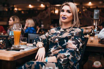 «Хэллоуин»: «Семейка Аддамс», 2 ноября 2019 - Ресторан «Максимилианс» Челябинск - 65