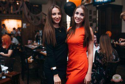«Хэллоуин»: «Семейка Аддамс», 2 ноября 2019 - Ресторан «Максимилианс» Челябинск - 70