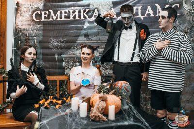 «Хэллоуин»: «Семейка Аддамс», 2 ноября 2019 - Ресторан «Максимилианс» Челябинск - 9