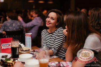 IOWA, 10 декабря 2015 - Ресторан «Максимилианс» Челябинск - 07