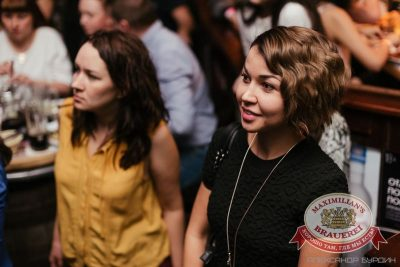 IOWA, 10 декабря 2015 - Ресторан «Максимилианс» Челябинск - 13