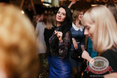 IOWA, 10 декабря 2015 - Ресторан «Максимилианс» Челябинск - 16