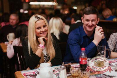 IOWA, 10 декабря 2015 - Ресторан «Максимилианс» Челябинск - 30