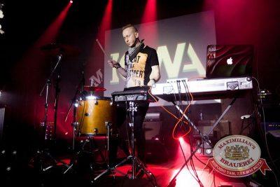 IOWA, 23 апреля 2015 - Ресторан «Максимилианс» Челябинск - 03