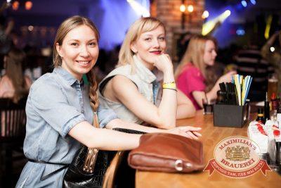 IOWA, 23 апреля 2015 - Ресторан «Максимилианс» Челябинск - 04