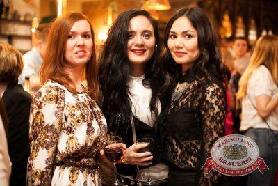 IOWA, 23 апреля 2015 - Ресторан «Максимилианс» Челябинск - 07