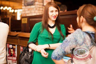 IOWA, 23 апреля 2015 - Ресторан «Максимилианс» Челябинск - 08