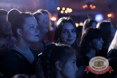 IOWA, 23 апреля 2015 - Ресторан «Максимилианс» Челябинск - 14