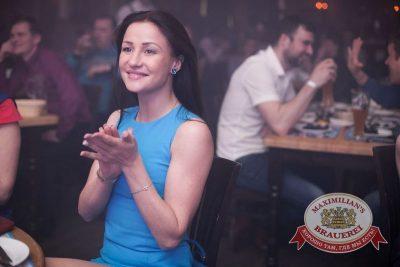 IOWA, 23 апреля 2015 - Ресторан «Максимилианс» Челябинск - 17