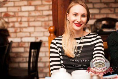 IOWA, 23 апреля 2015 - Ресторан «Максимилианс» Челябинск - 23