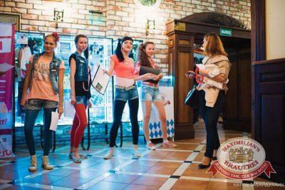 Вечеринка «Ретро FM». Специальный гость: Кар-Мэн, 13 августа 2015 - Ресторан «Максимилианс» Челябинск - 04