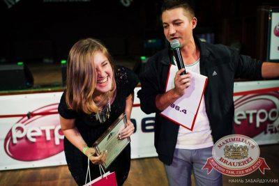 Вечеринка «Ретро FM». Специальный гость: Кар-Мэн, 13 августа 2015 - Ресторан «Максимилианс» Челябинск - 09