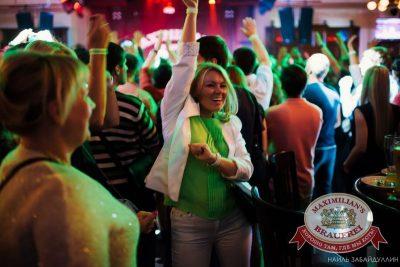 Вечеринка «Ретро FM». Специальный гость: Кар-Мэн, 13 августа 2015 - Ресторан «Максимилианс» Челябинск - 21