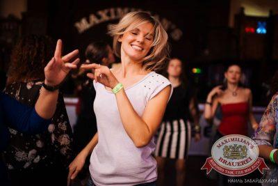 Вечеринка «Ретро FM». Специальный гость: Кар-Мэн, 13 августа 2015 - Ресторан «Максимилианс» Челябинск - 23