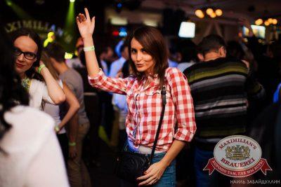 Вечеринка «Ретро FM». Специальный гость: Кар-Мэн, 13 августа 2015 - Ресторан «Максимилианс» Челябинск - 24