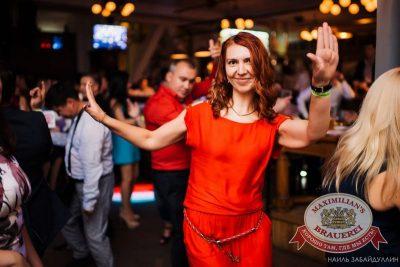 Вечеринка «Ретро FM». Специальный гость: Кар-Мэн, 13 августа 2015 - Ресторан «Максимилианс» Челябинск - 25