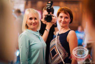 Вечеринка «Ретро FM». Специальный гость: Кар-Мэн, 13 августа 2015 - Ресторан «Максимилианс» Челябинск - 29