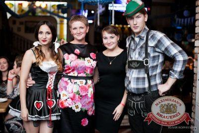 Октоберфест: Выбираем пивного Короля и Королеву, 26 сентября 2015 - Ресторан «Максимилианс» Челябинск - 05