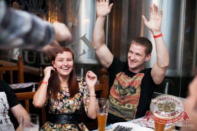 Октоберфест: Выбираем пивного Короля и Королеву, 26 сентября 2015 - Ресторан «Максимилианс» Челябинск - 09