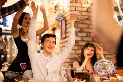 Октоберфест: Выбираем пивного Короля и Королеву, 26 сентября 2015 - Ресторан «Максимилианс» Челябинск - 10