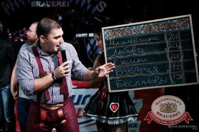 Октоберфест: Выбираем пивного Короля и Королеву, 26 сентября 2015 - Ресторан «Максимилианс» Челябинск - 18