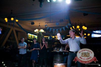 Октоберфест: Выбираем пивного Короля и Королеву, 26 сентября 2015 - Ресторан «Максимилианс» Челябинск - 19