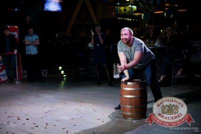 Октоберфест: Выбираем пивного Короля и Королеву, 26 сентября 2015 - Ресторан «Максимилианс» Челябинск - 21