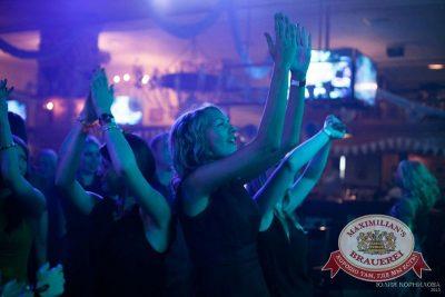Октоберфест: Выбираем пивного Короля и Королеву, 26 сентября 2015 - Ресторан «Максимилианс» Челябинск - 24