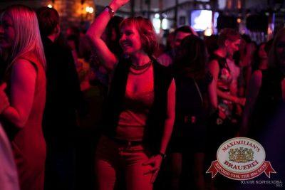 Октоберфест: Выбираем пивного Короля и Королеву, 26 сентября 2015 - Ресторан «Максимилианс» Челябинск - 28
