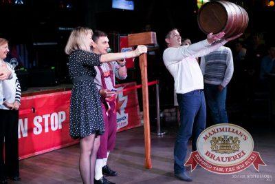 Октоберфест: Выбираем пивного Короля и Королеву, 19 сентября 2015 - Ресторан «Максимилианс» Челябинск - 02