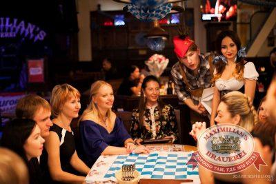 Октоберфест: Выбираем пивного Короля и Королеву, 19 сентября 2015 - Ресторан «Максимилианс» Челябинск - 07