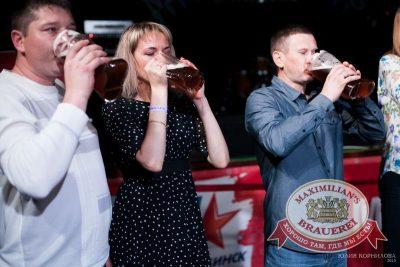 Октоберфест: Выбираем пивного Короля и Королеву, 19 сентября 2015 - Ресторан «Максимилианс» Челябинск - 14