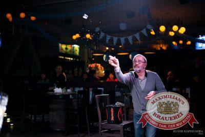 Октоберфест: Выбираем пивного Короля и Королеву, 19 сентября 2015 - Ресторан «Максимилианс» Челябинск - 17