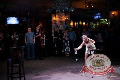 Октоберфест: Выбираем пивного Короля и Королеву, 19 сентября 2015 - Ресторан «Максимилианс» Челябинск - 18