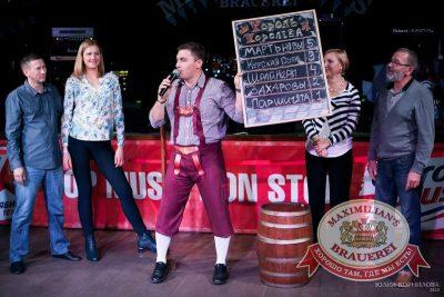 Октоберфест: Выбираем пивного Короля и Королеву, 19 сентября 2015 - Ресторан «Максимилианс» Челябинск - 19