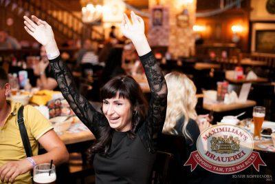 Октоберфест: Выбираем пивного Короля и Королеву, 19 сентября 2015 - Ресторан «Максимилианс» Челябинск - 21