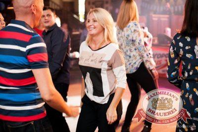 Октоберфест: Выбираем пивного Короля и Королеву, 19 сентября 2015 - Ресторан «Максимилианс» Челябинск - 25