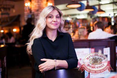 Октоберфест: Выбираем пивного Короля и Королеву, 19 сентября 2015 - Ресторан «Максимилианс» Челябинск - 27